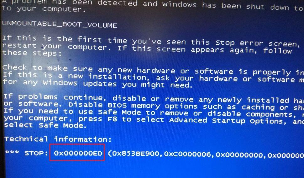 常见电脑蓝屏的解决办法-兀云资源网
