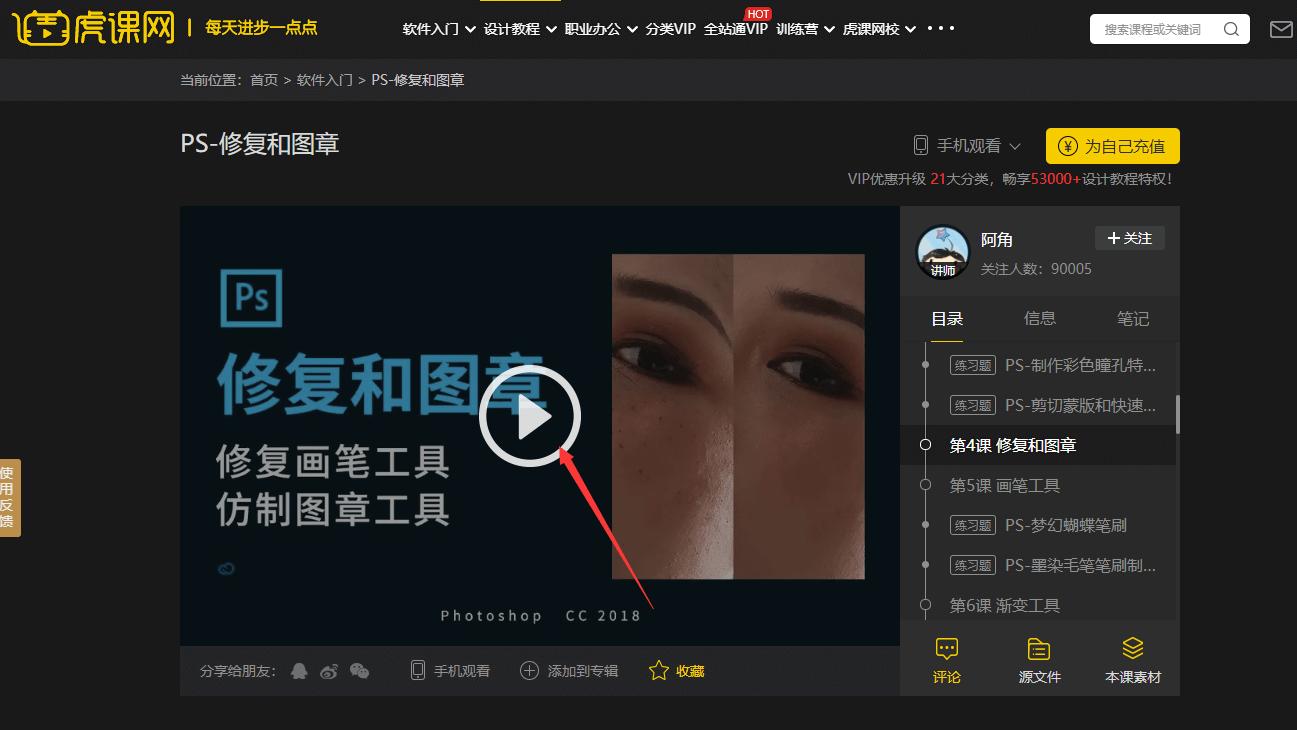 M3U8视频下载到本地方法【非破解】-兀云资源网