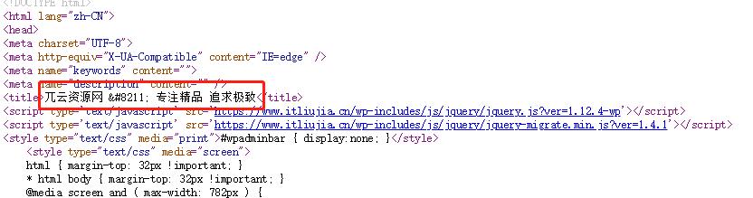 """解决WordPress标题转义字符""""–""""替换横线""""-""""问题-兀云资源网"""
