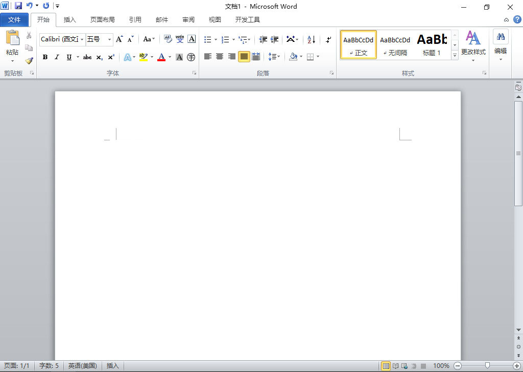 Office 2010 绿色精简版-兀云资源网