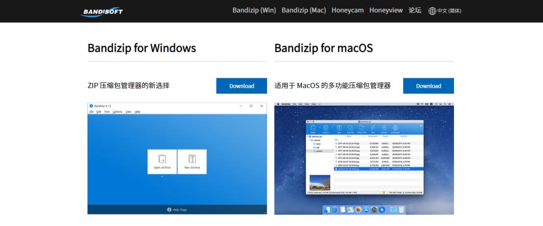 windows这些软件千万不要装,避免入坑