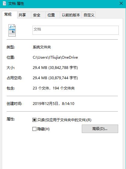 电脑C盘爆红怎么办?你可以试试这些方法